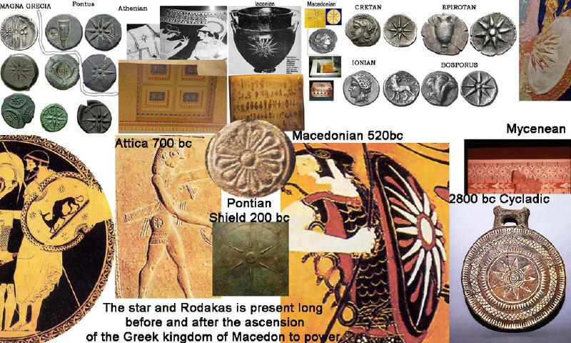 http://ancient-medieval-macedonian-history.blogspot.com/2008/07/vergina-suna-pan-hellenic-symbol.html
