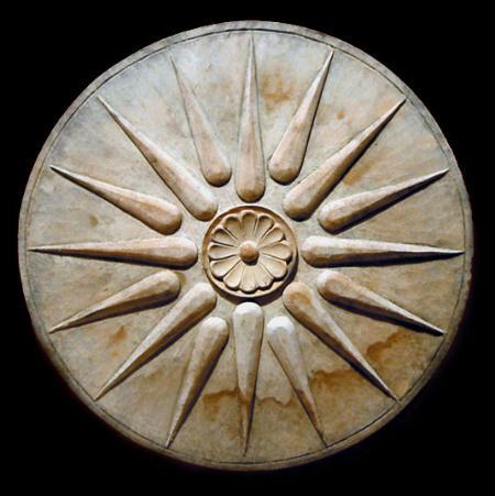 Star of Vergina, Macedonian star, or Argead Star