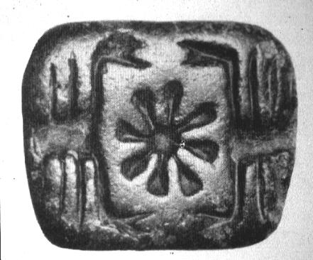 Star of the Goddess Inanna