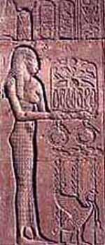 Nit, Neith  Egyptian Goddess of Weaving and War